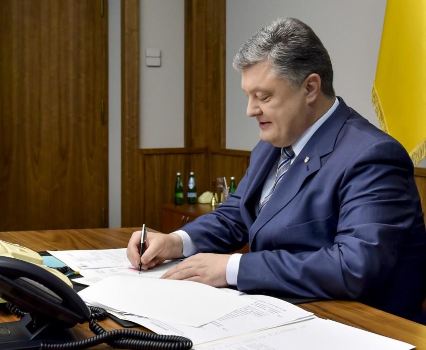 Глава держави затвердив Річну національну програму співробітництва України з НАТО