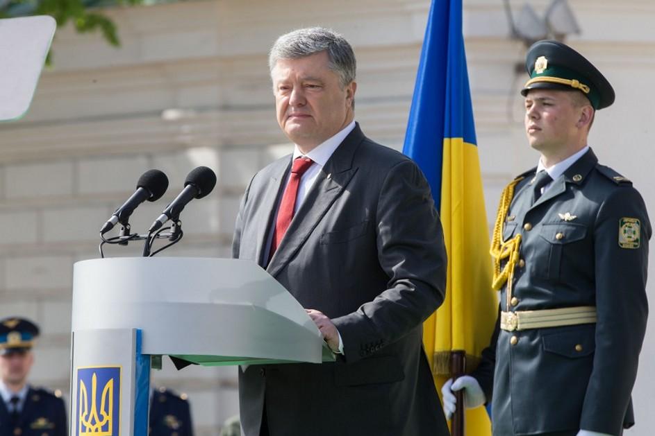 Відтепер українські прикордонники відзначатимуть професійне свято 30 квітня – Президент