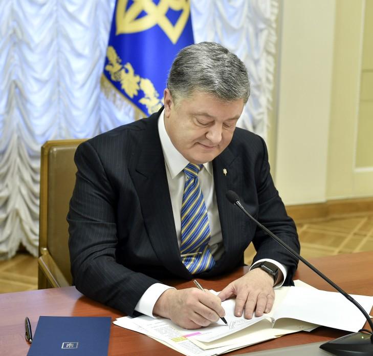 Президент увів у дію рішення РНБОУ щодо лібералізації зовнішньоекономічної діяльності українських підприємств ВПК