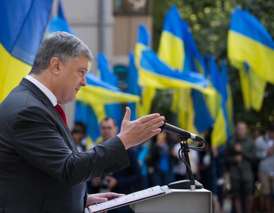 Президент внесе до Парламенту зміни до Конституції щодо закріплення стратегічного напрямку руху України до членства в ЄС та НАТО