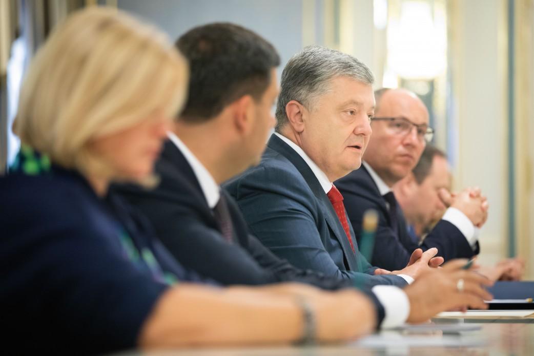 Зміни до Конституції мають не лише закріпити європейський та євроатлантичний напрямок розвитку України, а й закріпити головні досягнення Революції Гідності - Президент
