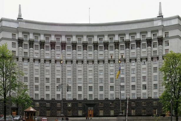 Уряд представив бюджет розбудови країни