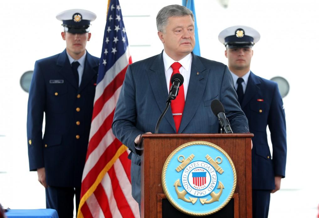 Декларація США про невизнання анексії Криму Росією буде розміщена в офісі Президента України