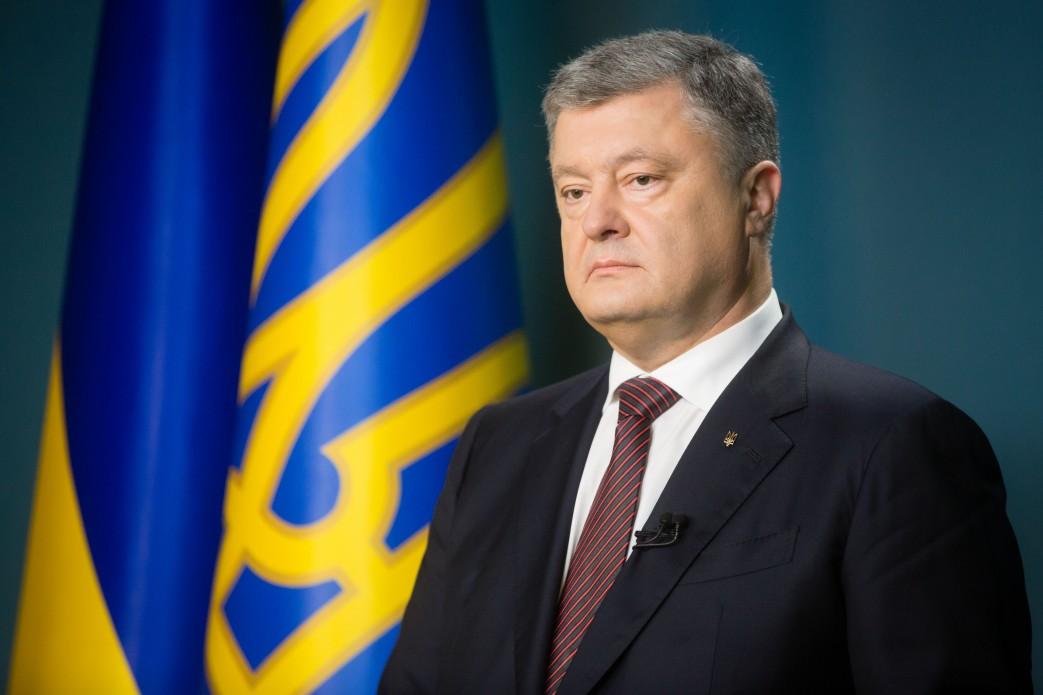Звернення Президента до Українського народу у зв'язку з 77-ми роковинами трагедії Бабиного Яру
