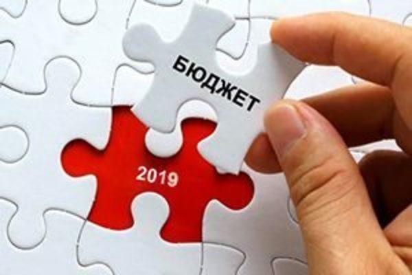 Верховна Рада підтримала урядовий бюджет розвитку країни на 2019 рік