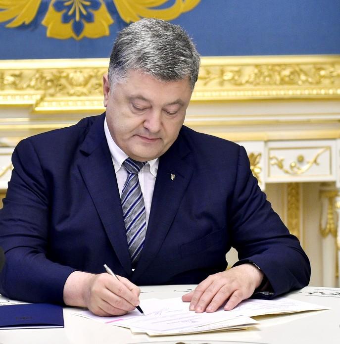 Президент підписав Указ «Про відзначення у 2018 році Дня Гідності та Свободи»