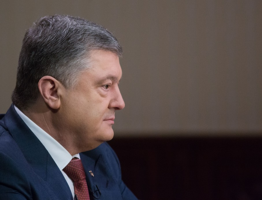 Євросоюз спільно з Україною протидіятиме «повзучій анексії» Росією Азовського моря - Президент