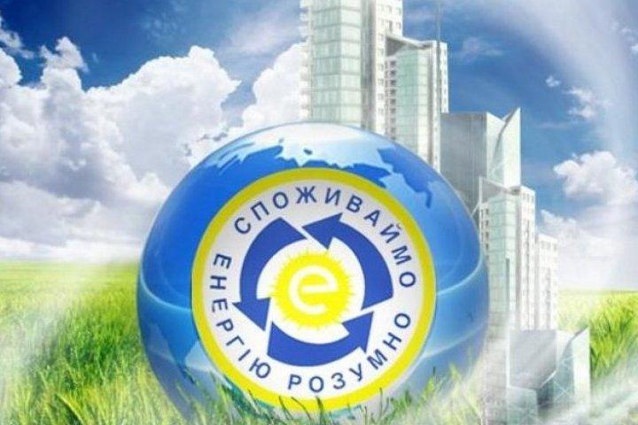 5 мільярдів гривень українці отримають на утеплення житла