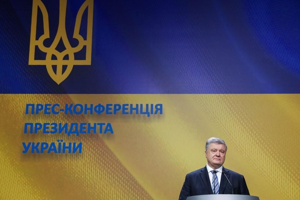 Виступ Президента України на прес-конференції