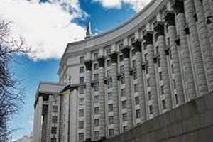 Уряд представив план дій на 2019 рік