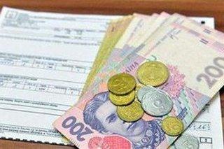 За лютий субсидіанти отримають від Уряду готівку для оплати комунальних платежів