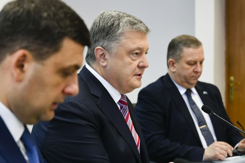 Президент дав старт системі монетизації субсидій для малозабезпечених українців