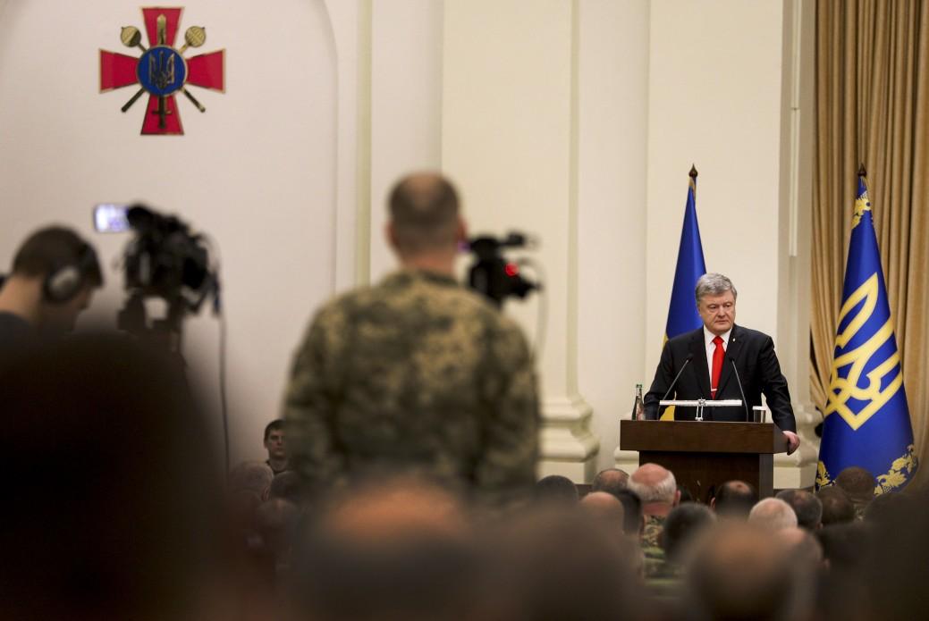 Україна в НАТО – гарантія нашої безпеки – Президент на оперативно-стратегічному зборі ЗСУ