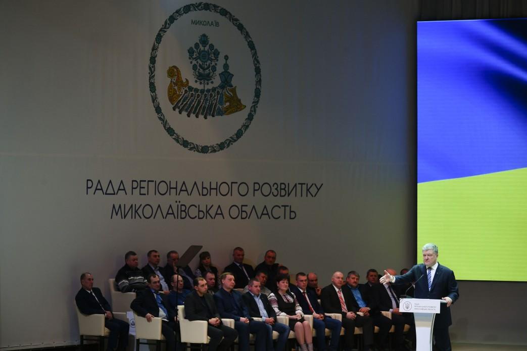 Україна отримала історичний шанс на зміни, і він має бути реалізований – Президент