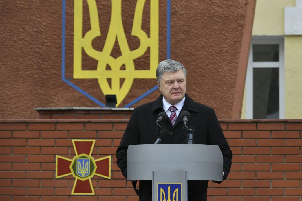 Звернення Президента з нагоди Дня українського добровольця