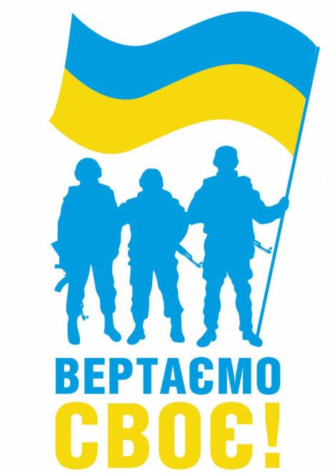 Вертаємо своє: Україна відзначає п'яту річницю звільнення від російської окупації міст східної України