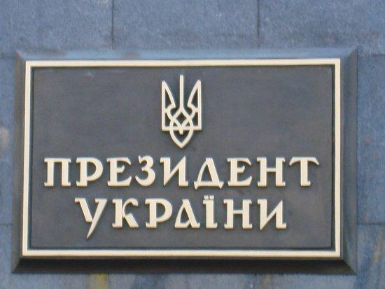 Звернення Президента України з нагоди Дня Героїв Небесної Сотні