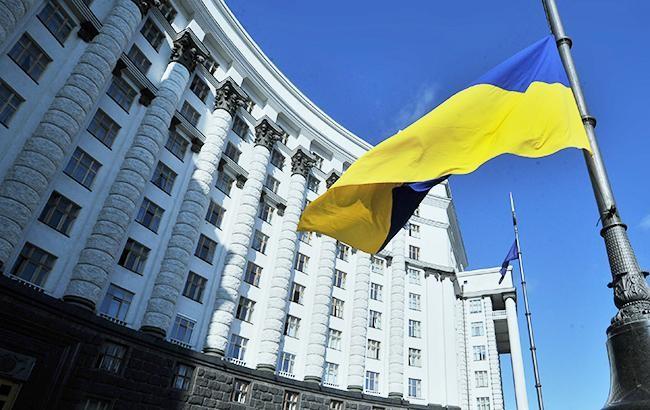 Уряд обмежив кількість пунктів пропуску через державний кордон