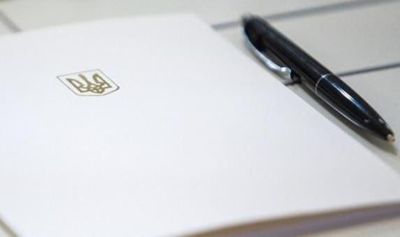 Президент України призначив голову Онуфріївської райдержадміністрації