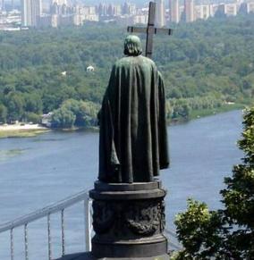 28 липня – День Хрещення України-Руси